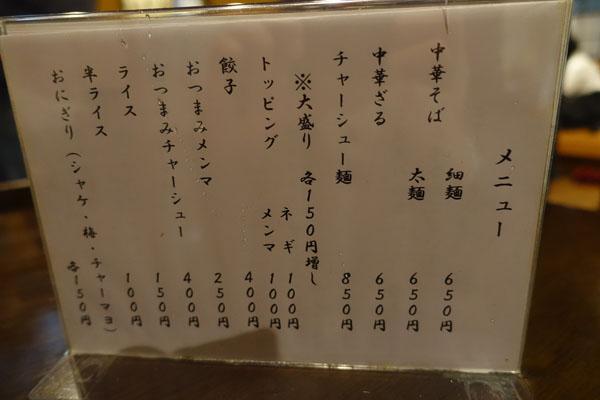 yokoyamaa2.jpg