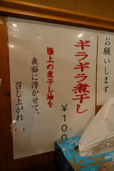 yokoyamaa4.jpg