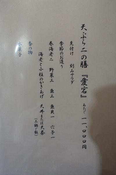 yos333.jpg