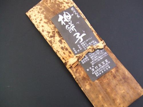 yubeshi2.jpg