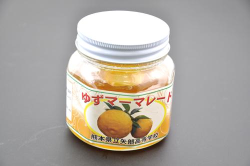yuzumama1.jpg