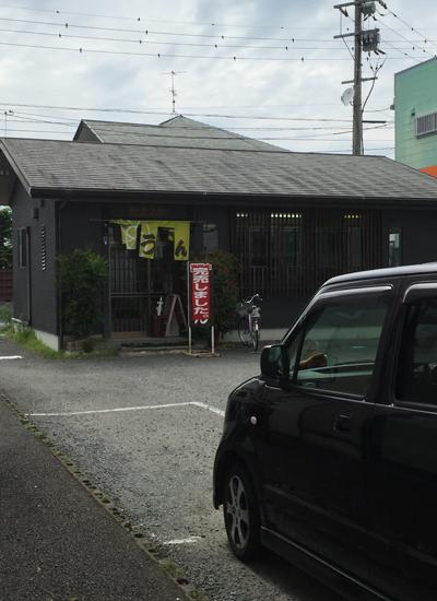 お店2.JPG