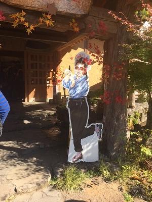 たぬきおんな_20171121.jpg