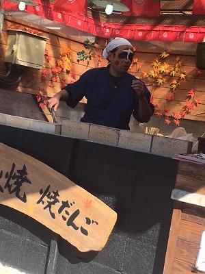 たぬきのおじさん_20171121.jpg