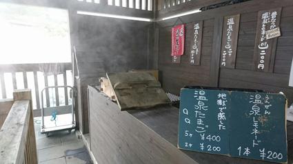 みかど4.JPG