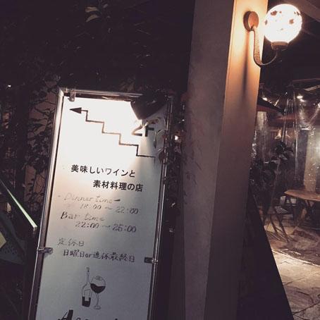 アモシ入口?.JPG