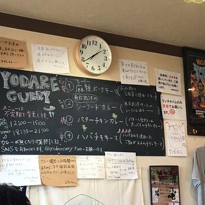 カレーメニュー黒板.jpg