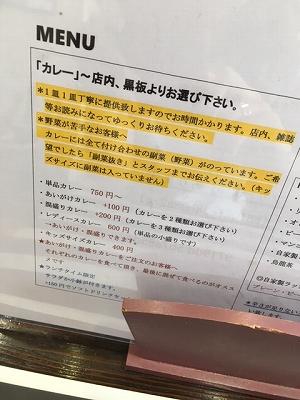 カレーメニュー.jpg