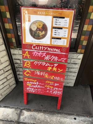 カレー02_20181024.jpg