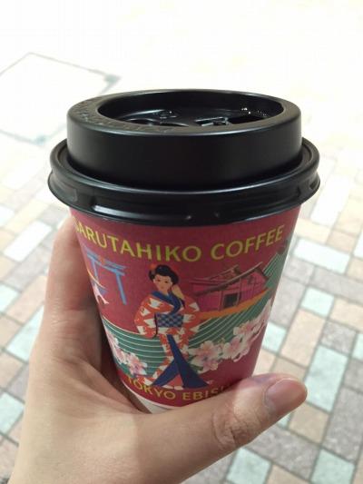 コーヒー1702.jpg