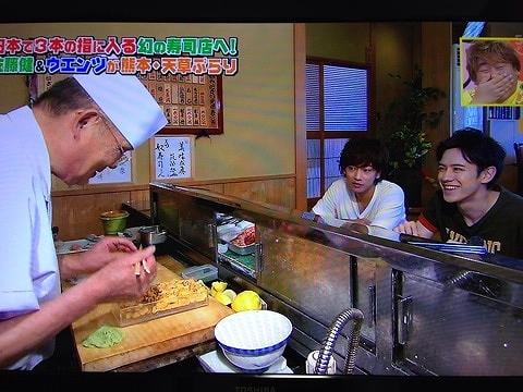テレビ_20190521.jpg