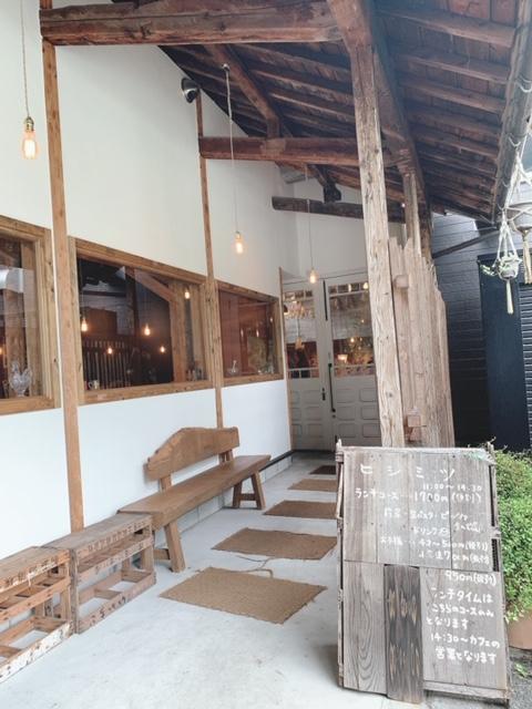 ヒシミツ1.JPG