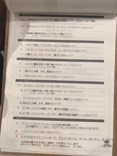 ヒシミツ10.JPG