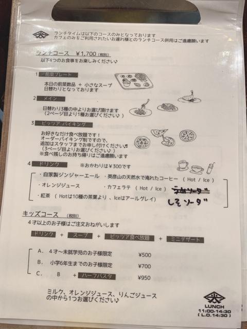 ヒシミツ3.JPG