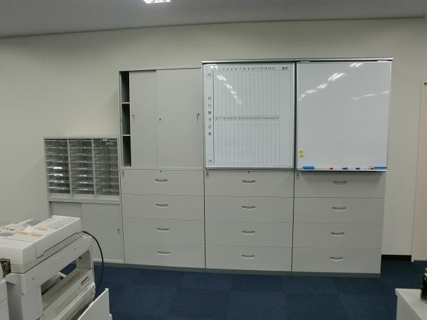 ホワイトボード.JPG