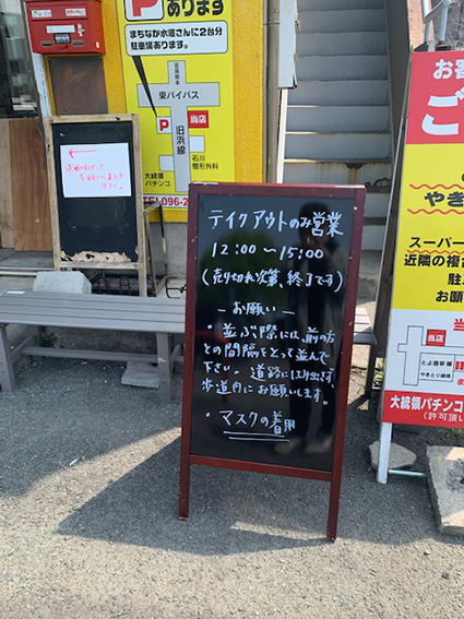 ヨダレ1.jpg