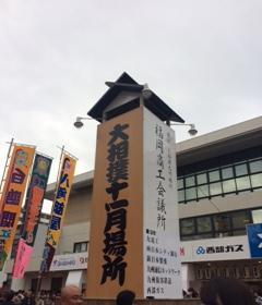 大相撲十一月場所IMG_1878.jpg