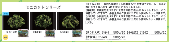新取り扱い商品・リニューアル商品_009_02.jpg