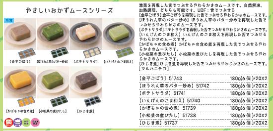 新取り扱い商品・リニューアル商品_016.jpg