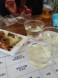 日本酒¥.jpg