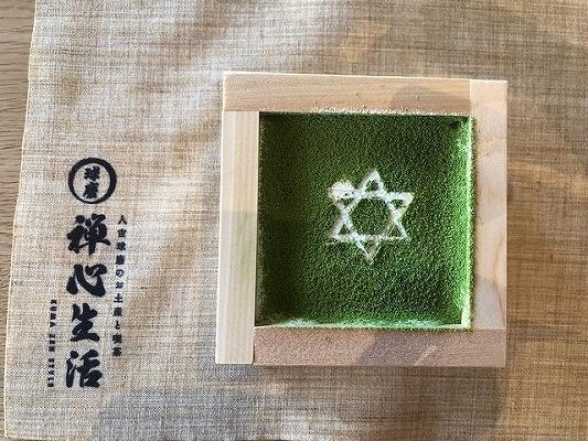 豆腐ティラミス_20190621.jpg