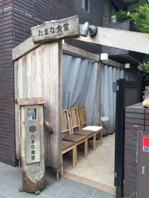 食堂170415.jpg