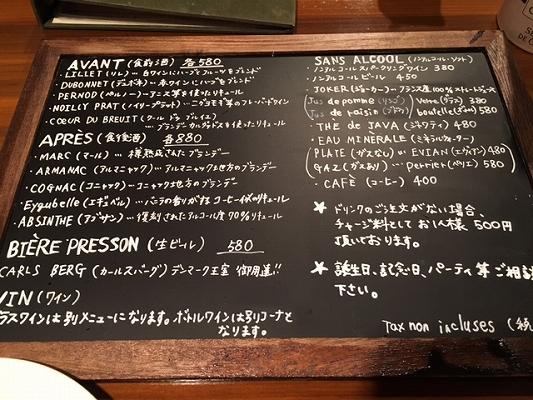 飲み物メニュー_20171221.jpg
