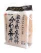 15181【フンドーダイ】熊本県産原料合せみそ.jpg