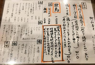 180512IMG_7292.JPG