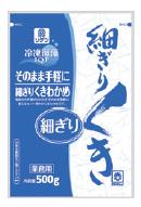 201511 キムチスープ わかめ.jpg