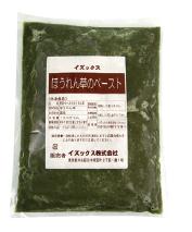 201511 ポパイカレー ほうれん草ペースト.jpg