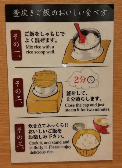20170318_美味しい食べ方.jpg