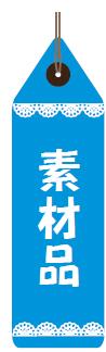 201704_人気メニュー_素材品.jpg