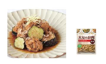 201712_大豆のお肉となすの煮浸し.jpg