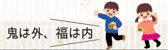 201802_はうこ・はうお.jpg