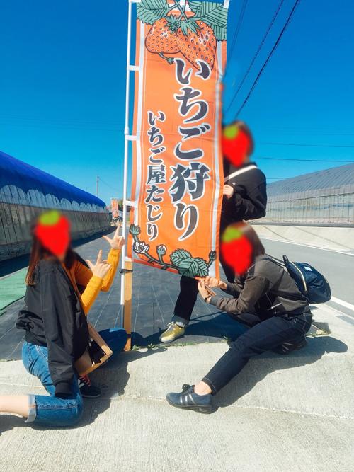 20180403_いちごシスターズ.jpg