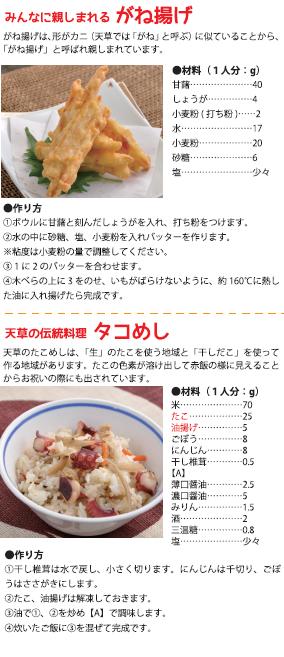 201806_天草.jpg