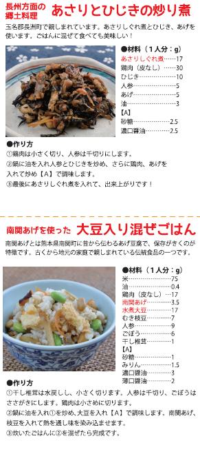 201806_玉名.jpg