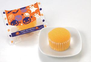 201810ふっくらしっとり蒸しケーキ( かぼちゃ).jpg