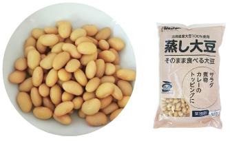 201810国産蒸し大豆.jpg