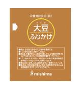 201810大豆ふりかけ_s.jpg
