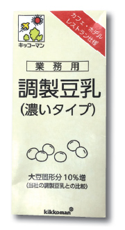 201810業務用調製豆乳(濃いタイプ).jpg