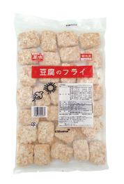 201810豆腐のフライ_s.jpg