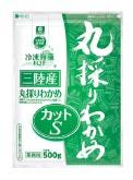 201811三陸産丸採りわかめ(カット)_s.jpg