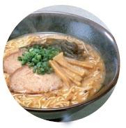 201811博多豚骨ラーメンスープ.jpg