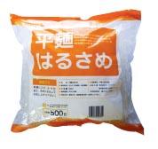 201811平麺はるさめ_s.jpg
