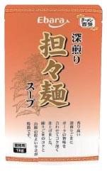201811深煎り坦々麺スープ_s.jpg