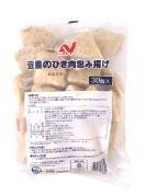 201811豆腐とひき肉包み揚げタレ付_s.jpg