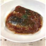 201901国産いわしのトマト煮.jpg