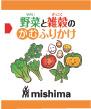 201902野菜と雑穀のかむふりかけ_s.jpg
